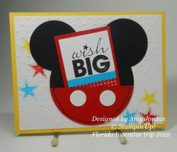 Disney 2012 Amy Jordan swap #1